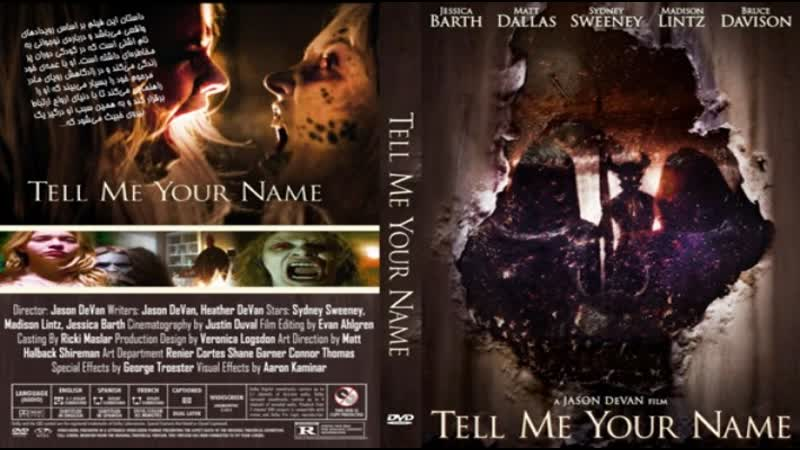 И Пришел Дьявол / Назови своё имя / Tell Me Your Name / Along Came the Devil (2018) HD 720р. Перевод: ДиоНиК