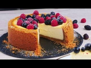 Чизкейк рецепт - Как приготовить творожный пирог! Очень вкусный сырник.