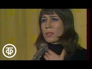 """Елена Камбурова """"Там вдали, за рекой"""" (1976)"""