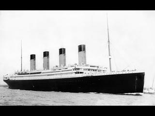 199. Гибель Титаника. А был ли айсберг?