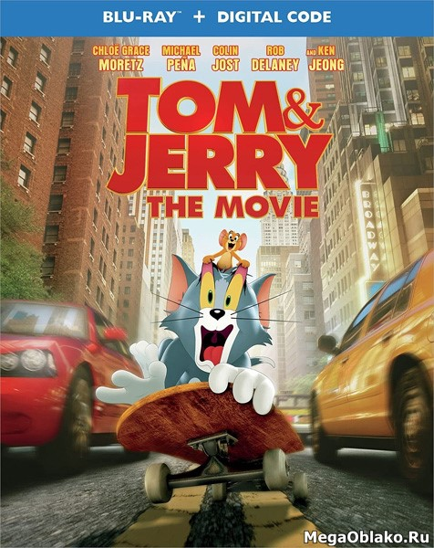 Том и Джерри / Tom and Jerry (2021/BDRip/HDRip)