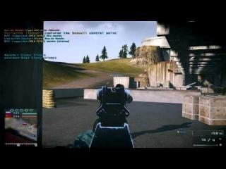 AIX 3.0 RU Army Updates