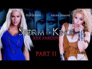 [zzseries.com / brazzers.com] aruba jasmine & peta jensen - storm of kings xxx parody (30.04.2016) - part 2