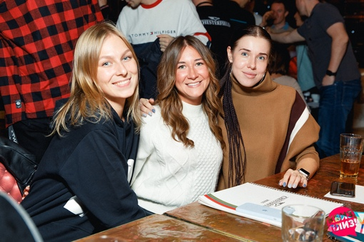 «19.09.2020   Chesterfield Bar   #435» фото номер 96