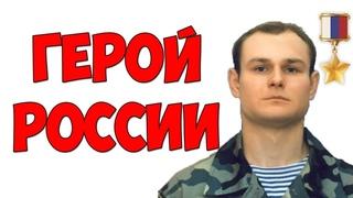 Мне кажется, мы стали забывать / Подвиг Олега Ивановича Охрименко