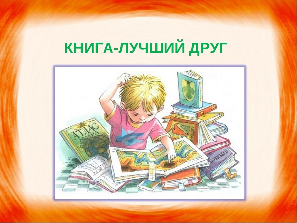 "выставка ""От книги к творчеству"""