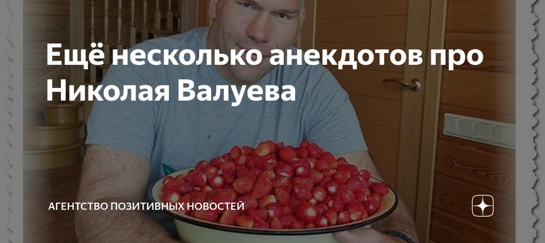 Анекдоты Про Николаев