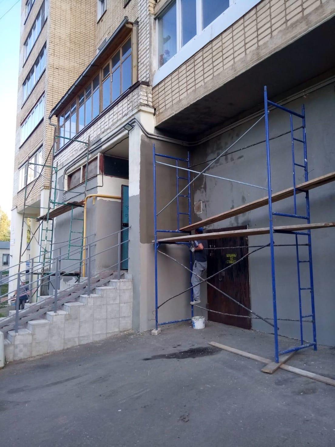 Улица Кольцова Дом 22 шпаклевка фасада