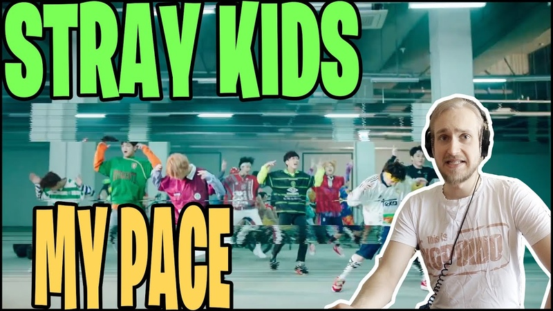 STRAY KIDS MY PACE ЖУРНАЛ МОДЫ ИЗ 80 90х РЕАКЦИЯ