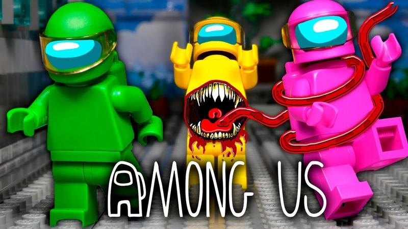 LEGO Мультфильм Among Us 3 - Реванш на MIRA HQ Предатель среди нас Stop Motion, Animation