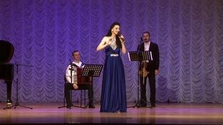 """""""Sous le ciel de Paris"""" и """"Cest si bon"""" - Юлия Моргоева (концерт апрель 2019 ХИМКИ)"""