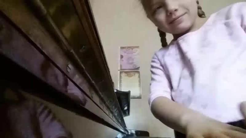 Беренс Этюд София Ляшок