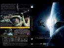 Гравитация (2013) HD