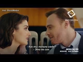 пвмд 27-1 (рус.суб)