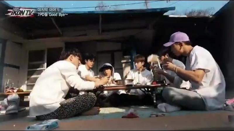 IKON TV end Bobby iKON TV was like school to me Junhoe iKON TV filled my empty he