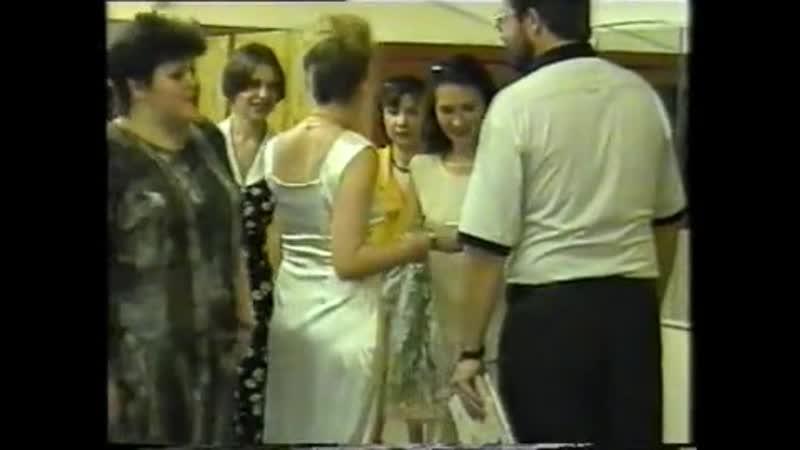 1998 06 23 Встреча выпускников