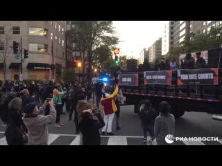 Активисты перекрыли улицу недалеко от Белого дома