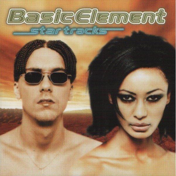 Basic Element album Star Tracks