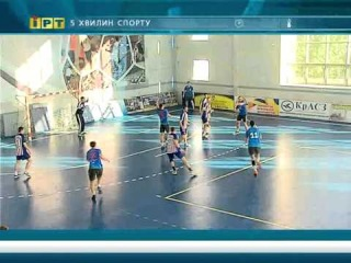 Гандбол. Динамо - Мотор 31:39. Суперлига 2012/13, 28 тур