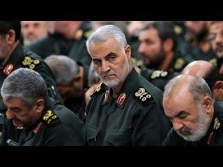 Tema de guerra do irã