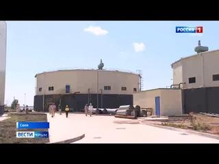 Новые очистные сооружения строят на западе Крыма