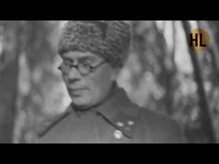 Генерал Власов в Красной армии. General Vlasov _ History Lab. Footage [HD 1080p]