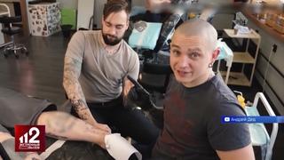 Набивали нацистскую символику в тату-салоне?!