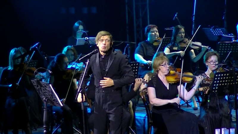 БИ 2 с Симфоническим оркестром в Воронеже 31.05.2019 Её глаза