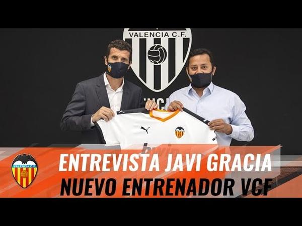 PRIMERAS DECLARACIONES DE JAVI GRACIA COMO ENTRENADOR DEL VALENCIA CF