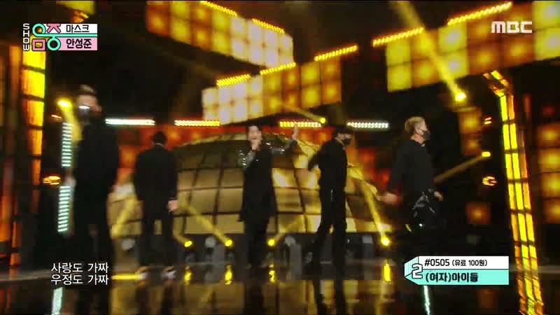 Ahn Sung Joon Mask @ Music Core 210123