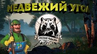 22 мая супер розыгрыш в 17-00   Русская Рыбалка 4 топ игра