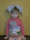 Личный фотоальбом Татьяны Герасимовой
