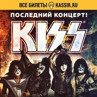 KISS | 13.06.2019 | ВТБ Арена