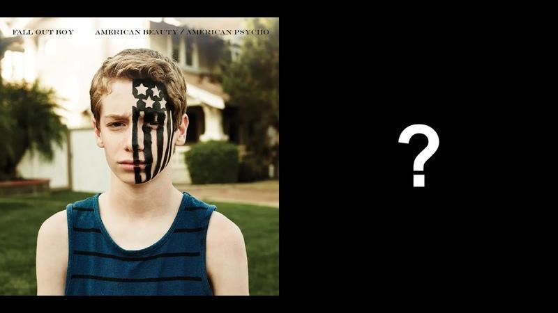 Fall Out Boy vs ? - Uma Thurman's ? (Teaser 1)