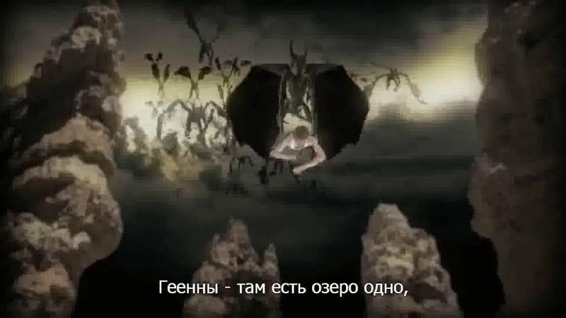 Ночные бестии Nightgaunts RUS SUB