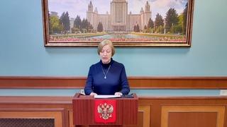Выступление декана социологического факультета МГУ, д.с.н., профессора Осиповой Н.Г.