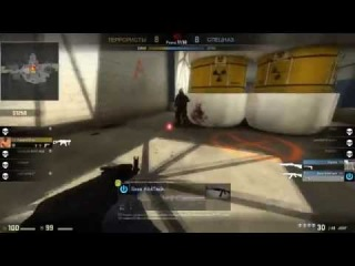 Silver eco ace (Nuke) CS:GO