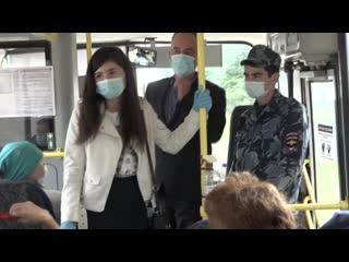 В Дюртюлях проходят проверки общественного транспорта по контролю за соблюдением масочного режима