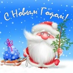 Новогодние викторины для детских праздников