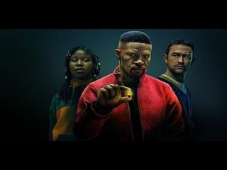 PROJECT POWER — MOVIE NEW 2020, Action, Crime | Joseph Gordon-Levitt, Machine Gun Kelly, Jamie Foxx