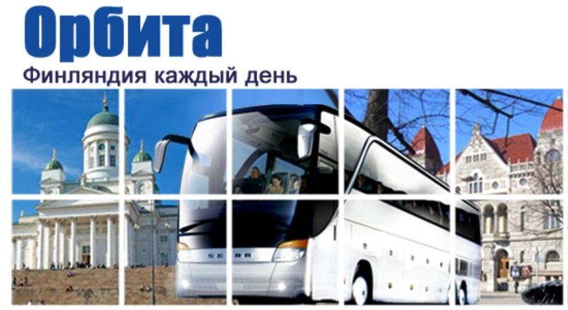 В Финляндию ночью откатать визу СПб