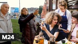 Мангал под окнами: как жильцы многоэтажки сражаются с рестораном по соседству - Москва 24