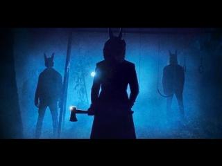 Круги дьявола — Русский трейлер (2018)