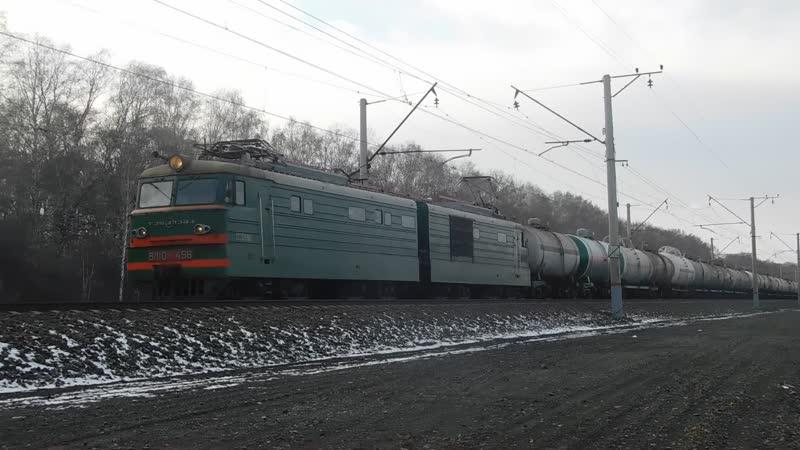 ВЛ10-456