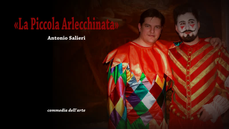 Сергей Боголюбский Алена Кузьменкова Кирилл Попов La Piccola Arlecchinata А Сальери