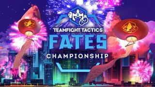Кто станет чемпионом мира по Teamfight Tactics: «Судьбы»?