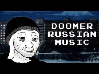 doomer russian music by freddy651 vol. 1