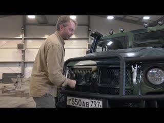 Самый дорогой внедорожник России Газ Тигр - 5-тонный убийца Хамера на колесах БТР