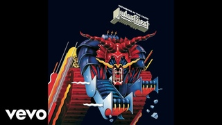 Judas Priest - Some Heads Are Gonna Roll (Official Audio)