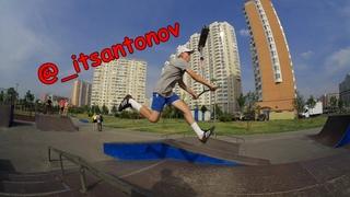 трюки на самокате @_itsantonov скейтпарк м.Некрасовка